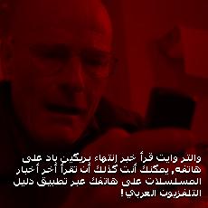 التطبيق الرسميّ لدليل التلفزيون العربي